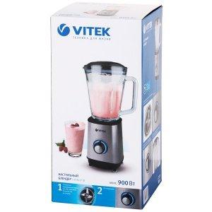 Blender Vitek VT-8517 (Silver)
