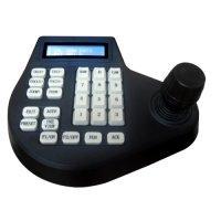 Пульт управления для Камер наблюдения (KB-600)