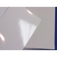Бумага Epson PREMIUM GLOSSY PHOTO PAPER 250 (44