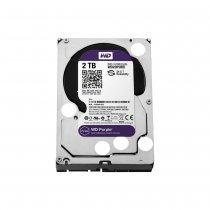 Daxil Western Digital Purple WD20PURX-bakida-almaq-qiymet-baku-kupit