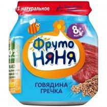 Пюре ФрутоНяня из говядины с гречкой и морковью для детей с 8 месяцев, 100г-bakida-almaq-qiymet-baku-kupit