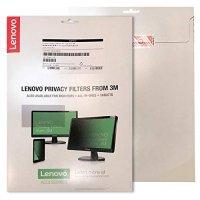 Экран для ноутбука Lenovo Privacy Filter for ThinkPad Yoga 260 P20 and 370 from 3M (4XJ0L01578)