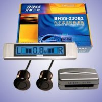 Avtomobil Parktronik (BHSS-230B2)
