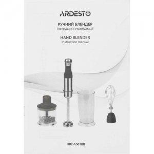 Блендер Ardesto HBK-1601BR (Silver)