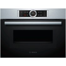 Электрический духовой шкаф Bosch CMG633BS1 (Silver)-bakida-almaq-qiymet-baku-kupit