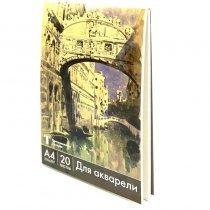 aльбом для рисования Academy 20 листов A4 Планшет-bakida-almaq-qiymet-baku-kupit