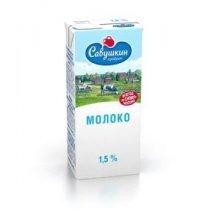 Молоко  Савушкин 1,5 % 1л-bakida-almaq-qiymet-baku-kupit