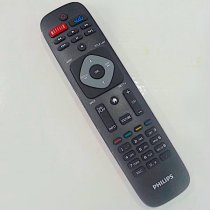 Пульт для ТВ телевизора ПУЛЬТ PHILIPS-bakida-almaq-qiymet-baku-kupit