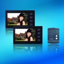 Видео домофон с двумя дисплеями RL-2A10G-bakida-almaq-qiymet-baku-kupit