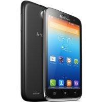 Мобильный телефон Lenovo A859 Grey