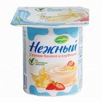 Banan və çiyələk suyu ilə incə qatıq 1.2% 0.1 qr.-bakida-almaq-qiymet-baku-kupit