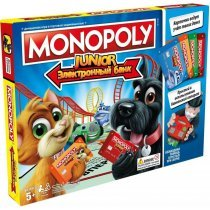 Monopoliya Junior (E18421210)-bakida-almaq-qiymet-baku-kupit