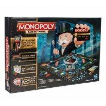 bank kartları ilə Monopoliya (B66771210)-bakida-almaq-qiymet-baku-kupit