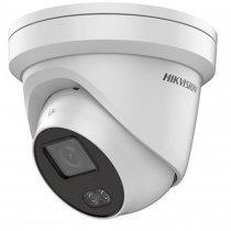 IP-камера Hikvision DS-2CD2327G3E-L / 4 mm / 2 mp-bakida-almaq-qiymet-baku-kupit