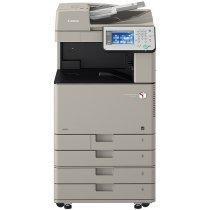 Printer Canon imageRUNNER ADVANCE C3330i MFP (8477B003)-bakida-almaq-qiymet-baku-kupit