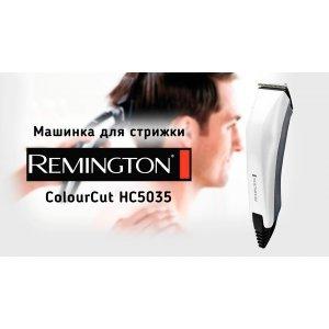 Машинка для стрижки Remington HC5035