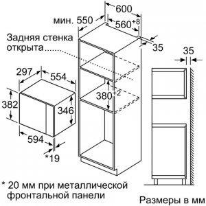 Встраиваемая микроволновая печь Bosch BFL524MS0 (Black)