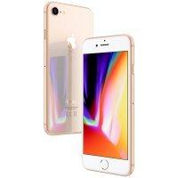 Smartfon Apple iPhone8 64GB Qızıl (MQ6J2RM/A)