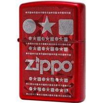 Зажигалка Zippo Circle Star Square Candy Apple Red-bakida-almaq-qiymet-baku-kupit