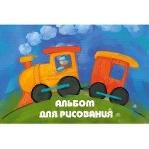 Альбом Academy Детский Рисунок 20 листов А4 JW11/2-bakida-almaq-qiymet-baku-kupit