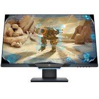 Monitor HP HP 25mx Display / 24.5