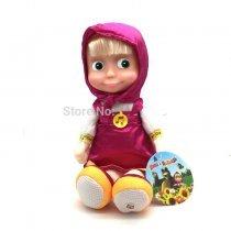 Yumşaq oyuncaq hədiyyə (Maşa)-bakida-almaq-qiymet-baku-kupit
