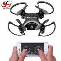 ДРОН mobile Bluetooth K700 R/C Drone Koome (8207430)