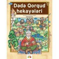 книга Fatih Durmuş Dədə Qorqud Hekayələri