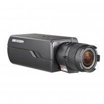 Камера видеонаблюдения Hikvision DS-2CD6026FHWD-A-bakida-almaq-qiymet-baku-kupit