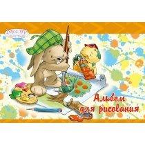 Альбом Academy Amore 8 листов А4 AT65-bakida-almaq-qiymet-baku-kupit