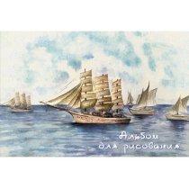 Альбом Academy Парусники 12 листов А4 9748-bakida-almaq-qiymet-baku-kupit