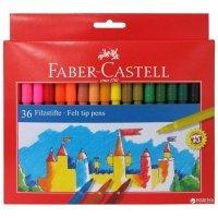 фломастеры Faber Castell 36 цветов 554236