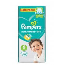 Подгузники Pampers Active Baby-Dry Extra Large 13-18кг, 48шт-bakida-almaq-qiymet-baku-kupit