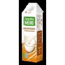Молоко пшеничное 1% жир., 1л-bakida-almaq-qiymet-baku-kupit