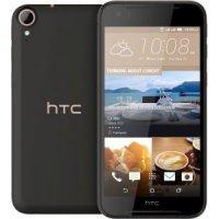 HTC Desire 830 DS