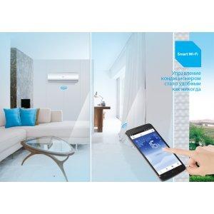 Кондиционер Meling CSH-18KW Smart Wi-Fi (60кв) в Баку