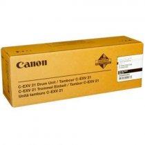 купить Картридж CANON DRUM UNIT C-EXV21 GPR-23 B IRC-22/3380 (0456B002)-bakida-almaq-qiymet-baku-kupit