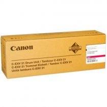 купить Картридж CANON DRUM UNIT C-EXV21 GPR-23 M IRC-22/3380 (0458B002)