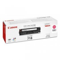 Картридж Canon 718 (2660B002) magenta-bakida-almaq-qiymet-baku-kupit