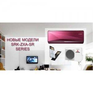 купить Кондиционер Mitsubishi Heavy Industries SRK25ZXA-SR инвертор (25кв) в Баку