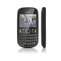 Мобильный телефон Nokia Asha 200 GRAPHITE Dual Sim