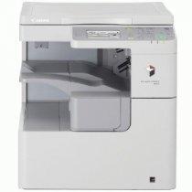 Принтер Canon IR2520 (3796B003)-bakida-almaq-qiymet-baku-kupit