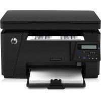 Принтер HP LaserJet Pro MFP M125nw Printer A4 (CZ173A)