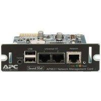 купить Интерфейс UPS APC Network Management Card 2 (AP9631)