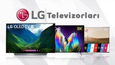 Акция на телевизоры LG